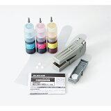 エレコム THC-381CSET4 キヤノン 381用詰め替えインク 3色セット 4回