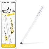エレコム P-TPSLIMWH(ホワイト) スマートフォン用スリムタッチペン