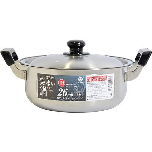 ベストコ ベストコ NEW美味い鍋 26cm IH対応