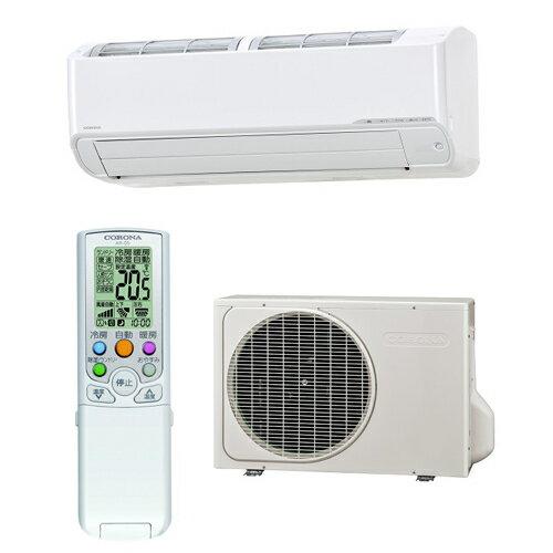 コロナ CSH-X2819R-W(ホワイト) Xシリーズ セパレート型エアコン 10畳 電源100V