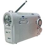 WINTECH KDR-107(W) 手回し充電ラジオライト
