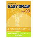 EASY DRAW Ver.23 加工図支援パック