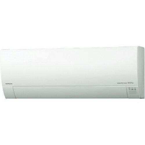 日立 RAS-G40J2-W(スターホワイト) 白くまくん Gシリーズ 14畳 電源200V