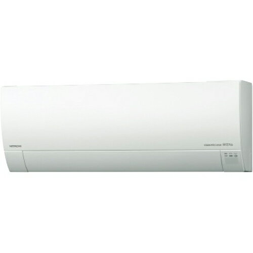 日立 RAS-G56J2-W(スターホワイト) 白くまくん Gシリーズ 18畳 電源200V