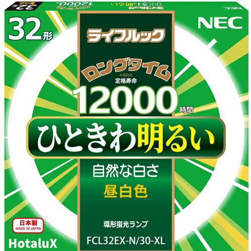 蛍光灯, 丸形蛍光灯(FCL) (NEC) FCL32EX-N30-XL 32