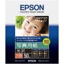 エプソン K6G50PSKR 写真用紙 光沢 六切 50枚
