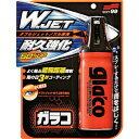 ソフト99 4169 ダブルジェットガラコ耐久強化
