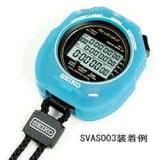 セイコー SVAZ011(ブルー) スイミングマスター用シリコンケース