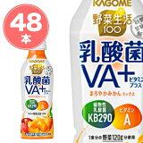 野菜生活100 乳酸菌VA+ まろやかみかんミックス カゴメ 265g×48本 送料無料