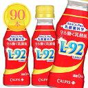L-92 守る働く乳酸菌 100ml 30本×3ケース 90...