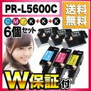 プリンター本体保証付き! PR-L5600C NEC 互換ト...