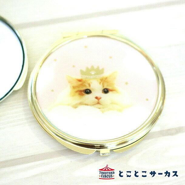 手鏡・コンパクトミラー, コンパクトミラー catmirror