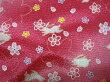 金彩ちりめん・兎と桜(ピンク)