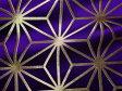 京西陣・金襴 生地 麻の葉(紫・金) (和布 和柄生地 和柄 和風 よさこい 衣装 布 手芸 インテリア 祭り)05P01Oct16