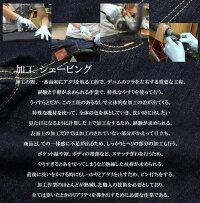 DEEPBLUEディープブルー73867ボトムスパンツデニムレディース日本製倉敷アンクル丈くるぶし丈ややテーパード5ポケットゆったり綿コットン大人madeinjapanアイボリーSSSMLあす楽30歳代40歳代50歳代60歳代
