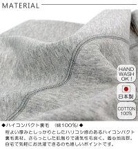アルモニharmonie62130275トップスプルオーバーカットソー日本製ハイコンパクト裏毛ドルマン変形スリーブビッグシルエットリラックスオーバーサイズポケットコットン100%綿半袖レディース夏ハルモニーカジュアル大きめ洗濯可フリー9号11号