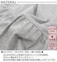 アルモニharmonie62150305トップスTシャツカットソー日本製ウエストギャザー切替えリラックスコットン綿100%半袖レディース夏ハルモニーカジュアル可愛い大人ゆったりシンプル洗濯可フリー9号11号
