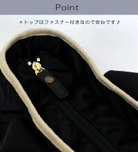 Folnaフォルナfolna224801バッグトートバッグエンボスドット加工ドット柄レディース日本製ナイロン100%PIGスウェード超軽量大人きれいめカジュアル黒紺オールシーズン実用的あす楽