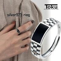 シルバー925オープンリングリング指輪アクセサリーフリーサイズ銀人気上品可愛い重ねづけ華奢お呼ばれカジュアルお洒落遊び心金属アレルギー