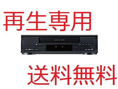OEN 再生専用ビデオカセットプレーヤー HVP-050