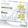 TDK 音楽用CD-R ハードコート仕様 超硬シリーズ 日本製 80分 ホワイトワイドプリンタブル 5枚 CD-RHC80PWX5A