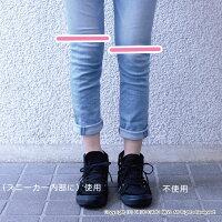 【友達には内緒でスタイルアップ!】ブーツスタイルをアップ!ひざ位置を上げるスタイルソリューションカカトフィット&アップ3.5cm