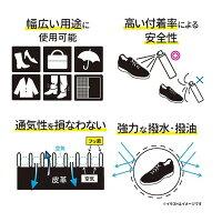 【コロンブス直営店】送料無料ブーツを雨や雪、汚れから守る防水スプレーコロンブスアメダス420