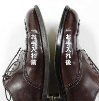 【コロンブス直営店】【靴好きはここでシメます!靴の革製コバの補色用インキコロンブス革コバインキ