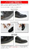 ツヤ革靴用クリーナー・汚れ落としコロンブスレザリアンローション