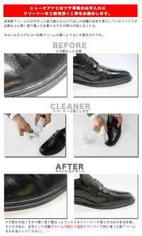 【ビギン7月号掲載】コロンブスブートブラックシルバーラインツーフェイスーローション靴の汚れ落とし