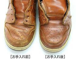 【4個までネコポス送料190円】コロンブスカラーリペア9g革靴のキズ補修用靴クリーム