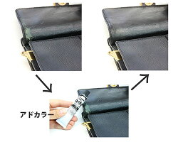 【ネコポス・送料190円】コロンブスアドカラー20g