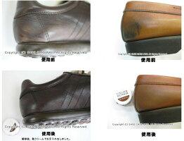 靴の傷補修用クリームカラーリペア