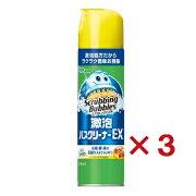 ジョンソンスクラビングバブル激泡バスクリーナーEX3本