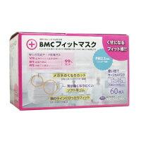 BMCフィットマスクレディース&ジュニア60枚