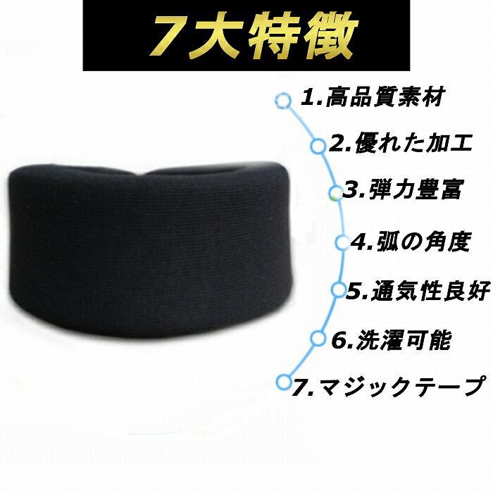 TOKUMARU『首サポーター』