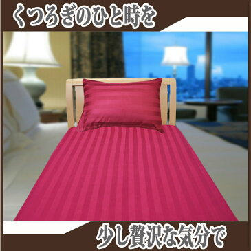 ベッドシーツ セミダブル ボックスシーツ 布団カバー カバー 布団 サテン ホテルの上質な寝心地をご家庭で 高級感のある艶で少し贅沢な眠り
