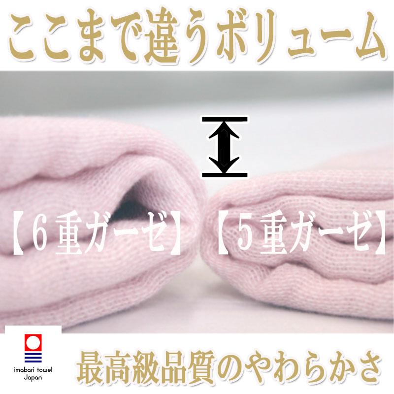 imabari singles Singles omnibus albums imabari, aichi bloodtype: a activity: years active: 1997 - present visual kei encyclopaedia is a fandom music community.
