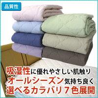 敷きパッド敷きシーツパッドシーツベッドパッドシパイル綿