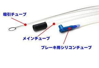 (容量9L)手動式オイルチェンジャー