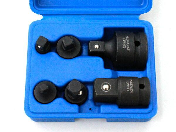 6pc インパクトソケット用変換アダプター