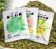 徳之島産有機栽培グワバ茶・びわ茶・くわ茶3袋セット