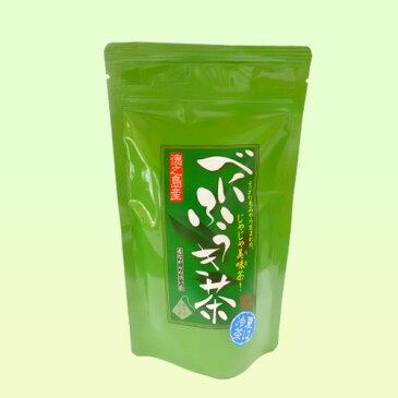 徳之島産 べにふうき茶 2.5g 20袋入り 3個セット
