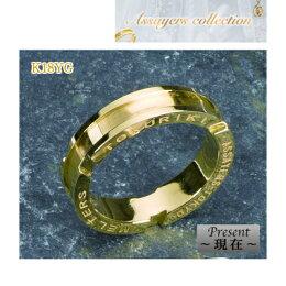 【K18YGAssayersRingPresent~現在~】K1818金18KYGイエローゴールドリング指輪ユニセックス送料無料プレゼントギフト