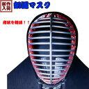 武道 剣道 小物 剣道マスク マウスガード ※基本スマートレターで送りますので日にち指定はできません。