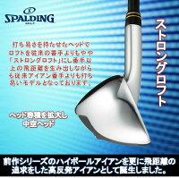 スポルディング/SpaldingROYALTOPSD-01高反発アイアン6本セット(#5~PW)ヘッドカバー付