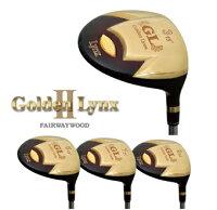 LynxリンクスGoldenLynxIIゴールデンリンクス2フェアウェイウッド