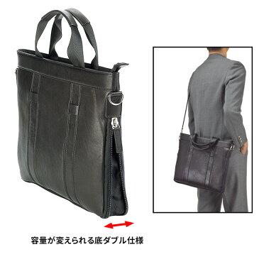 HAMILTON/ハミルトン 馬革 ビジネスバッグ ブリーフケース B4 メンズ底マチダブル 【平野鞄】26582
