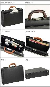 MEN'S CLUB/メンズクラブ ダレスバッグ ビジネスバッグ A4F 42cm  【平野鞄 】22088