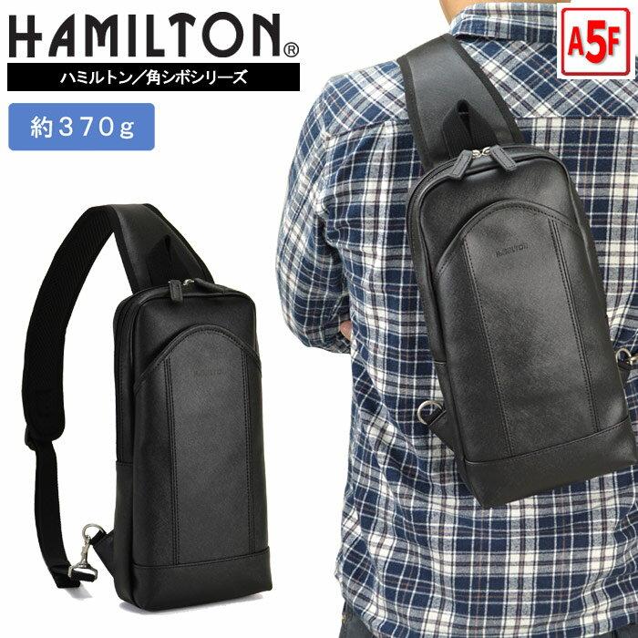 HAMILTON/ハミルトン レザー ワンショルダーバッグ メンズ 【平野鞄】33696